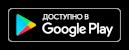 IT Serebra в Google Play