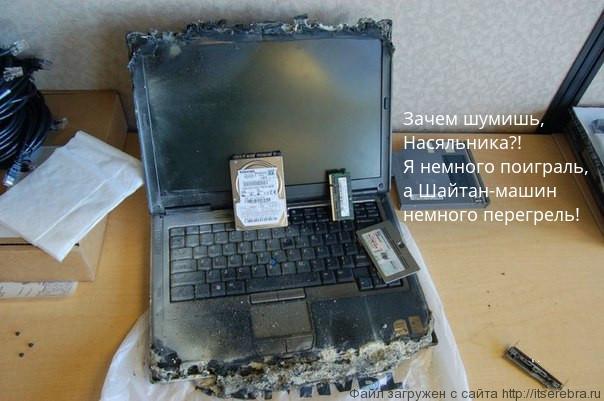 Топовая система охлаждения для ноутбука!