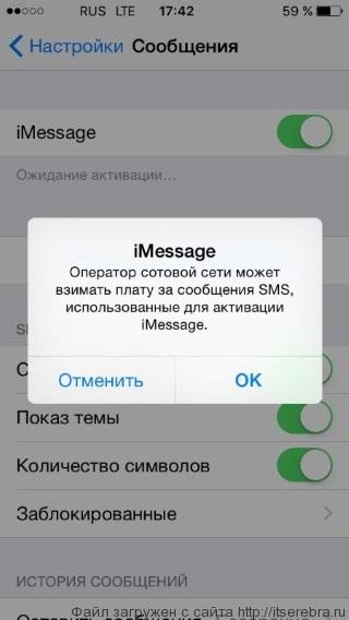 Номер 9291 или почему со счёта Билайн списали 5,5 рублей.