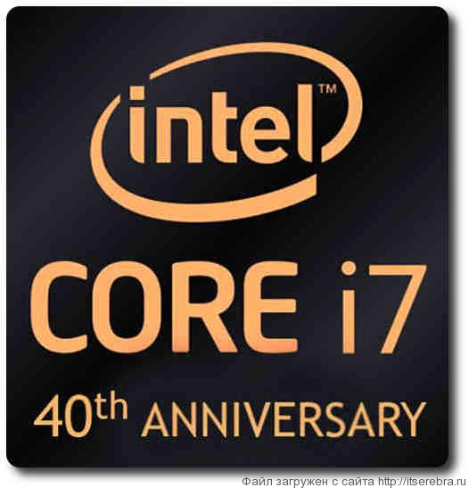Intel Core i7-8086k.