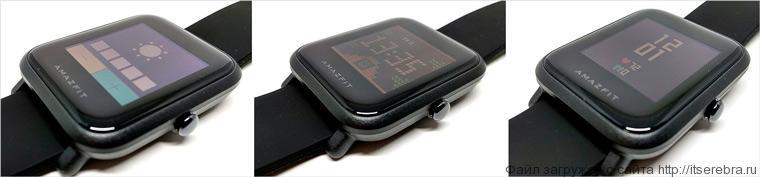 Xiaomi-Amazfit-BIP-Smartwatch