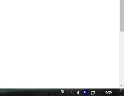 Убрать восклицательный знак со значка подключения к сети  в Windows 7